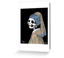 Pearl Greeting Card