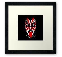 rock music  Framed Print