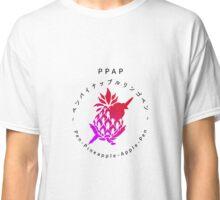 pen-pineapple apple-pen (PPAP) eng ver Classic T-Shirt