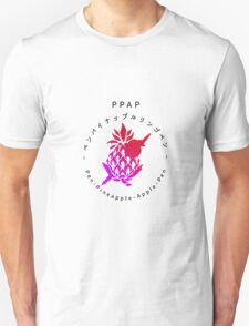 pen-pineapple apple-pen (PPAP) eng ver Unisex T-Shirt