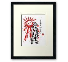 Saiyan Warrior Framed Print
