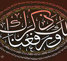 Warafaana Laka Zikrak by HAMID IQBAL KHAN