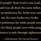 The Farewell Sermon by Omar Dakhane