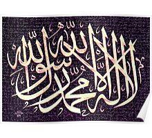 shahadah  Poster