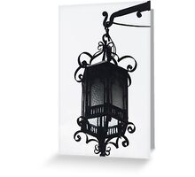 old lamp Greeting Card