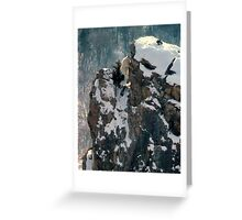 Cliffside Acrobat Greeting Card