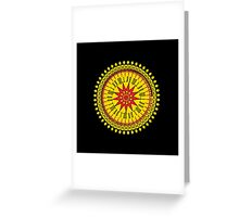 النار والذهب (Fire And Gold)  Greeting Card