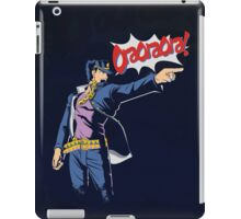 STARDUST ATTONEY iPad Case/Skin