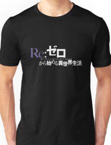 Re:Zero black logo Unisex T-Shirt