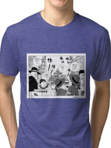 Tenkaichi Budokai Tri-blend T-Shirt