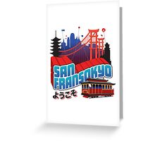 San Fransokyo - Big Hero 6 Greeting Card