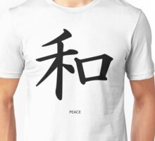 Kanji - PEACE (Japanese Writing) Unisex T-Shirt