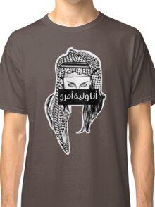 I Am My Own Guardian Classic T-Shirt