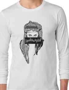 I Am My Own Guardian Long Sleeve T-Shirt