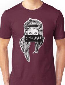 I Am My Own Guardian Unisex T-Shirt