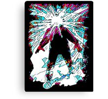 Praise be to the Thing Canvas Print
