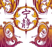Serenity Victoriana - Color Sticker