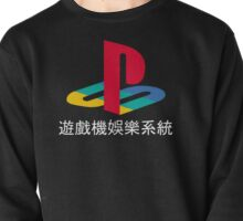 Playstation Aesthetic Pullover