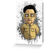Mr Wonely Greeting Card