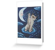 Whimsical Cat Art - Playing with the Moon Greeting Card