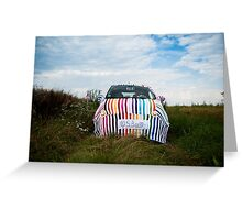 My knitted car Greeting Card