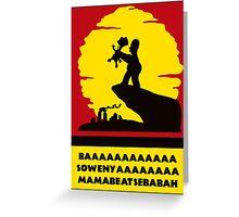 Simpsons Lion King Tshirt Greeting Card