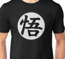 Goku's Kanji Unisex T-Shirt