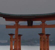 gate of Hiroshima Sticker