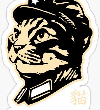 Chairman Meow Communist Cat Sticker