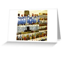 Blue Ribbon Winners Greeting Card