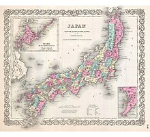 Vintage Map of Japan (1855) Photographic Print