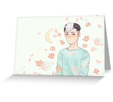 Voltron - Shiro Greeting Card
