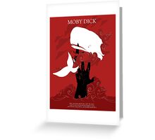 Red MobyDick Greeting Card