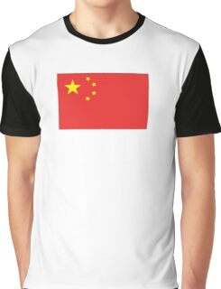 CHINA, CHINESE FLAG, Flag of China, People's Republic of China, Pure & Simple Graphic T-Shirt