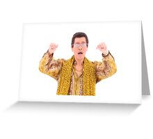 PPAP GUY Greeting Card