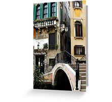 Bridge to the trattoria, Venice,Italy Greeting Card