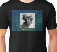#HighQualityRIP Unisex T-Shirt