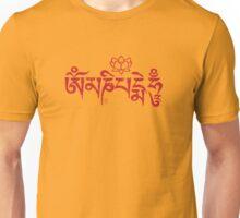 Ohm Mani Padme Hum Unisex T-Shirt