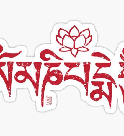 Ohm Mani Padme Hum Sticker