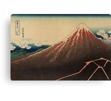Sanka haku - Hokusai Katsushika - 1890 Canvas Print