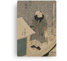 Onoe Baiko - Toyokuni Utagawa - 1825 Canvas Print