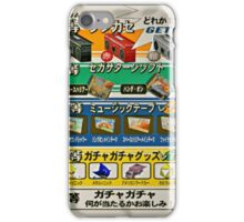 Shenmue Tomato Mart Prize Flyer Shenmue iPhone Case/Skin