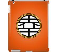 DBZ - Goku's Shirt - King Kai Symbol iPad Case/Skin