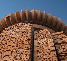 Khajuarho Sandstone Temple by phil decocco