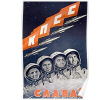 Glory To The CPSU - Soviet Space Propaganda  Poster