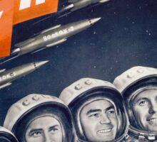 Glory To The CPSU - Soviet Space Propaganda  Sticker