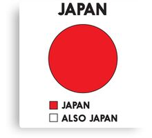 Funny Japan Pie Chart Canvas Print