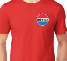 Nissan Service small image Unisex T-Shirt