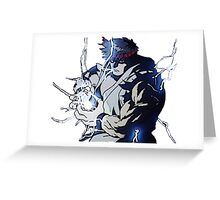 Ryu Hadouken Greeting Card