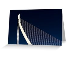 White Abstract Bridge Structure On Blue Sky Greeting Card